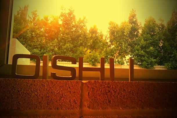 oishii-studio-pics-01
