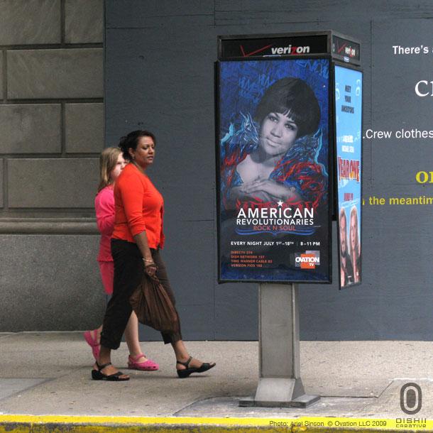 retna-oishii-outdoor-ad-campaign-3
